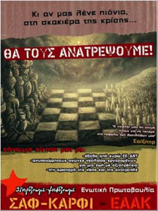 αφίσα 5