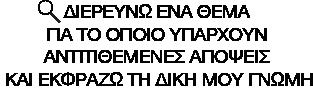 diereunw
